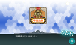 kancolle_20200308-205509009.png