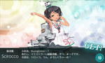 kancolle_20201205-215427248.png