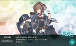 kancolle_20201210-225523443.png