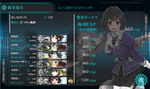 kancolle_20201231-215642410.png