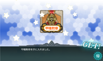 kancolle_20201231-215746946.png