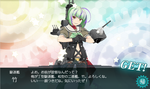 kancolle_20201231-215817728.png